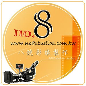 Profile picture for 八號影像no8studios.com.tw
