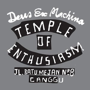 Profile picture for Deus ex Machina