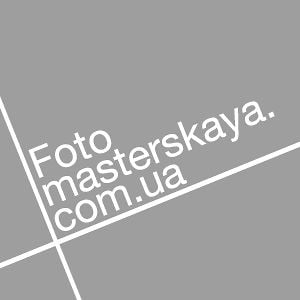 Profile picture for fotomasterskaya