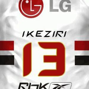 Profile picture for Ikeziri