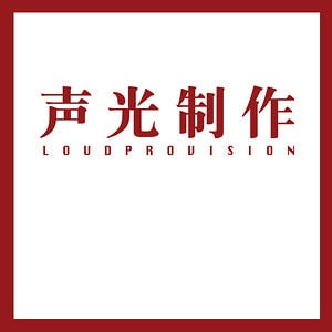 Profile picture for LOUDPROVISION