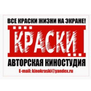 Profile picture for киностудия KPACKИ