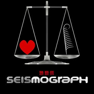 Profile picture for Seismograph