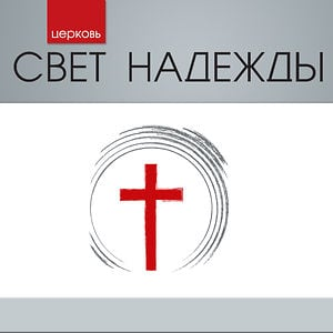 Profile picture for Light of Hope Minsk