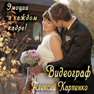 Profile picture for Алексей Карпенко