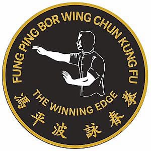 Profile picture for Derek Fung Wing Chun