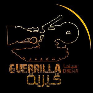 Profile picture for Guerrilla Cinema