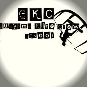 Profile picture for GUAYAMA KITE CREW SCHOOL
