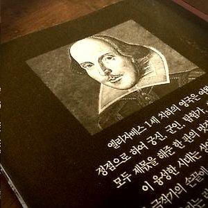 Profile picture for Gunbangzin Crossing