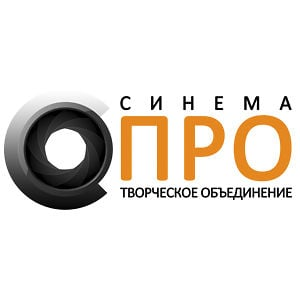 Profile picture for СинемаПРО