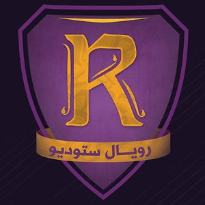Profile picture for royalstudio.iq