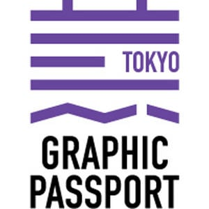 Profile picture for Tokyo Graphic Passport