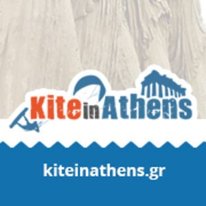 Profile picture for KiteInAthens.gr