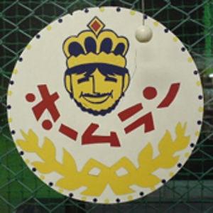 Profile picture for osamu goto