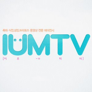 Profile picture for IUMTV