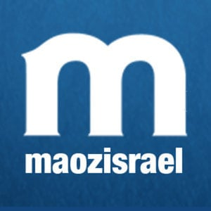 Profile picture for maozisrael