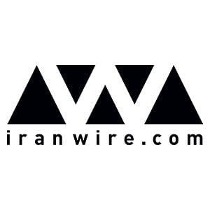 Profile picture for Iranwire.com Vimeo