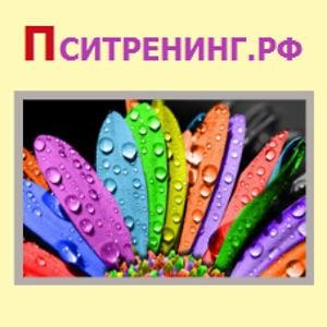 Profile picture for Пситренинг.рф