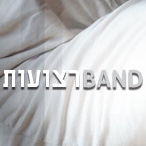 Profile picture for RetzuotBand