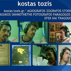 Profile picture for kwstas tozhs