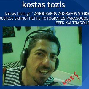 Profile picture for Kostass Fotografos Toziss Skhnot