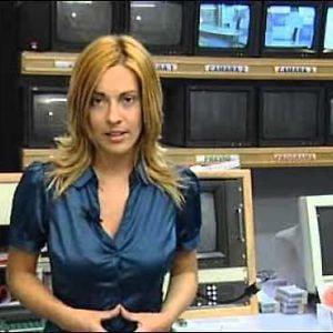 Profile picture for Amaia Remírez de Ganuza