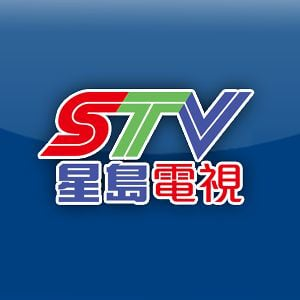 Profile picture for Sing Tao TV