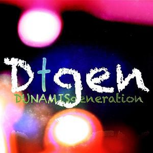 Profile picture for DUNAMISgeneration