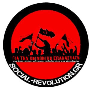 Profile picture for Social-Revolution.gr