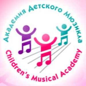 Profile picture for Musical Academy