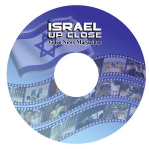Profile picture for Israel Up Close