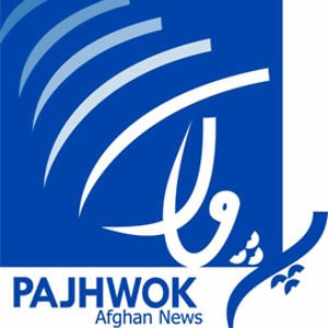 Profile picture for Pajhwok Afghan News