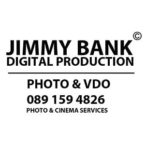 Profile picture for Jimmy Bank