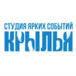 Profile picture for Студия Крылья