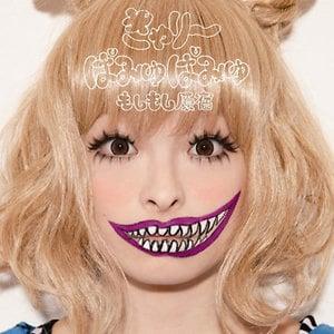 Profile picture for misha