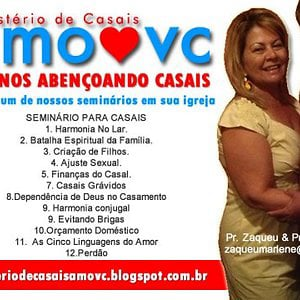 Profile picture for Ministerio de Casais Amovc