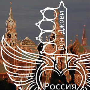 Profile picture for Bon Jovi Russia