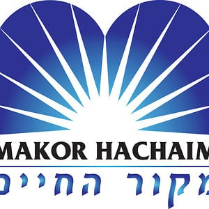 Profile picture for Makor HaChaim