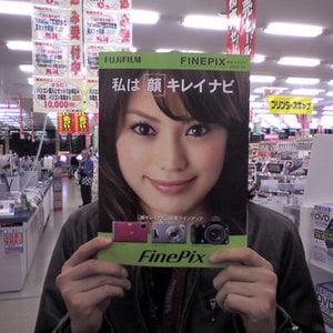 Profile picture for Yamada Hanako