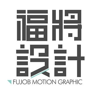 Profile picture for FUJOB motion design