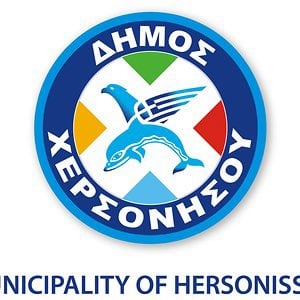 Profile picture for Hersonissos Municipality - Crete
