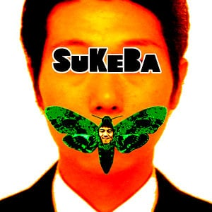 Profile picture for SUKEBA
