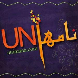 Profile picture for Uninama