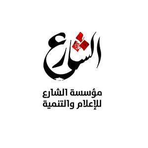 Profile picture for alshare' establishment
