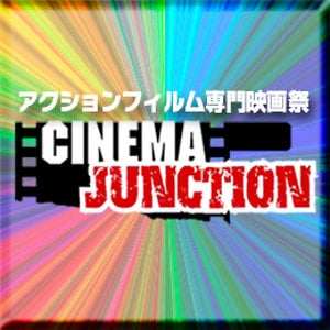 Profile picture for Cinema Junction YK