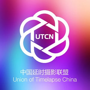 Profile picture for Timelapse China