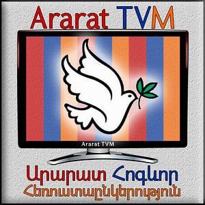 Profile picture for Ararat TVM