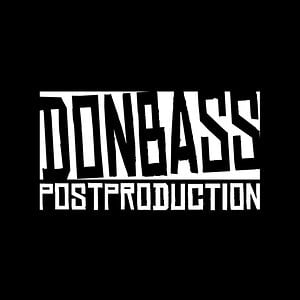 Profile picture for Donbass Postproduction