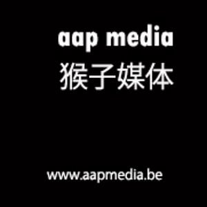 Profile picture for AAP MEDIA