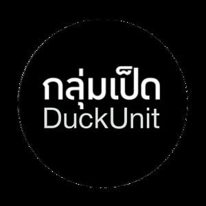 Profile picture for DuckUnit